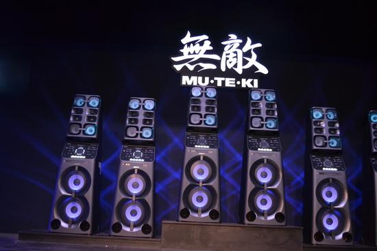 Sony Muteki llega a México. Resonancia Magazine